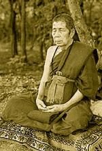 Ajahn Brahmachak