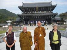 NZ delegation, Japan 2008
